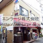 川原町店舗・205号室約11.43坪・以前は、駄菓子バーが営業しておりました♪ J166-030G2-008-205