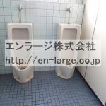 共同トイレ(内装)
