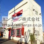 宇山町店舗・1F約7.56坪・ダイニングバー居抜き☆★ J166-024A3-011