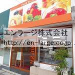 中宮本町店舗・1F約8.47坪・以前は、ケーキ屋さんが営業♪♪ J166-031A1-005