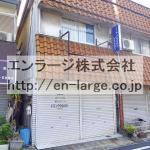 田口4丁目店舗・1F約8.82坪・以前は、カラオケ喫茶が営業しておりました♪ J166-024C6-008