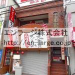 香川ビル・店舗事務所2F約9.4坪・飲食店可★☆ J161-038C5-019