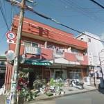 メゾンカルム・店舗事務所1F約10.19坪・飲食店可★☆ J161-038B-031