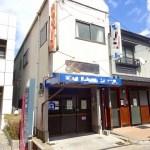 三矢町住宅付店舗戸建・86.26㎡・以前は、新聞屋さんが営業しておりました☆ J166-030F2-016