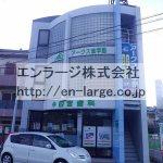 グリーンビル光善寺・304号室1K・士業関係事務所におすすめ☆ J166-030E4-005-304