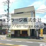朝日丘町店舗事務所・1F約9.5坪・飲食店可★☆ J166-030G2-047