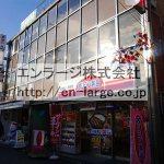 高橋ビル・店舗事務所2F約31.46坪・医院・事務所希望♪ J161-038D1-055-2F