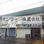 牧野下島町店舗戸建・約50㎡・以前は、不動産屋さんです☆ J166-024A2-046
