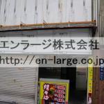 萱島本町店舗・1F約10.57坪・以前は、タコ焼き・お好み焼き・クレープ屋さん♪ K081