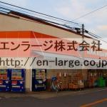 ♡楠葉中町店舗戸建・606.67㎡・以前は、スーパーが営業しておりました☆★ J166-018C4-016