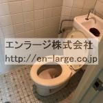 トイレ 2018.10撮影