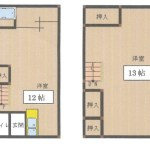 出口3丁目4戸1貸家・1LDK・敷金・礼金ゼロ! K166-030D4-007