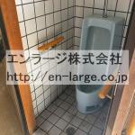 母屋 トイレ