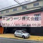 上津屋石ノ塔店舗事務所・1F約39.32坪・用途地域…無指定。Y127