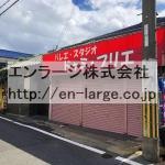 牧野本町2丁目店舗・1F約8.07坪・飲食店相談☆★ J166-024B3-025