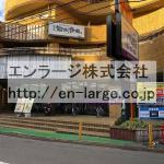 建物内営業中店舗 フィットネスジム(周辺)