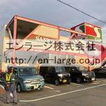 ♡旧スーパーサンコー・店舗B1.1F約564.13坪・スーパー居抜! J166-024B4-003