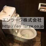 トイレ 2018.12撮影