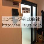 建物内営業中店舗 韓国語教室(周辺)