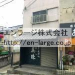 ♡星丘2丁目店舗付住宅・1.2F約53㎡・飲食店可☆★ J166-031A3-003-P