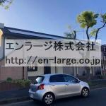 ♡長谷ガーデンハイツ・店舗事務所102号室約12.7坪・飲食店可☆★ Y135-102