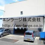 内里砂畠工場・倉庫・1F約77.81坪・平屋建て♪ Y142