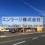 近隣 コンビニ営業中(周辺)