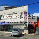 ♡高田2丁目店舗・1F約13.61坪・以前は、リフォーム屋さんが営業しておりました☆ J166-038H2-017-R