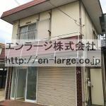 ♡牧野下島町住宅付店舗・30㎡・以前は、治療院が営業しておりました! J166-024A2-025