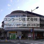 ♡ミューズコート・店舗201号室約20.06坪・2020年4月より入居可☆ Y053