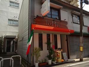 イタリアン料理・LOTTA