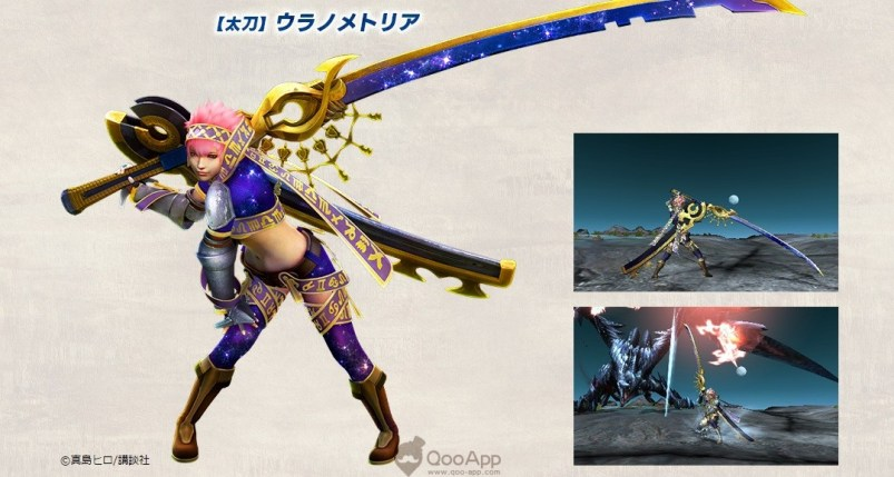 Qoo News] 3DS title Monster Hunter Double Cross will crossover with
