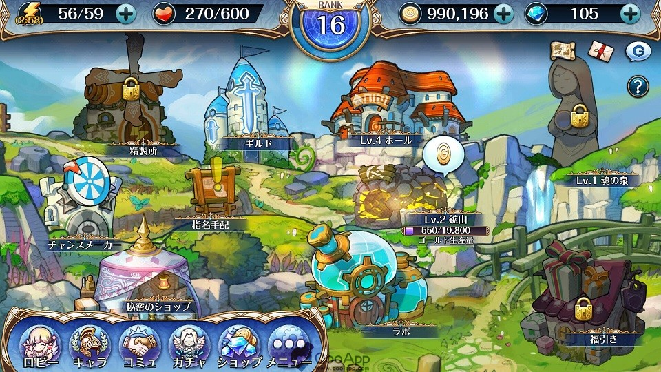 Qoo Review] Netmarble's Knight Chronicle Review and Starter