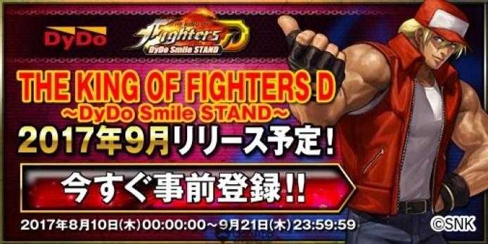 拳皇 D ~DyDo Smile STAND~ QOOAPP的圖片搜尋結果
