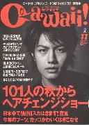 2001 Cawaii