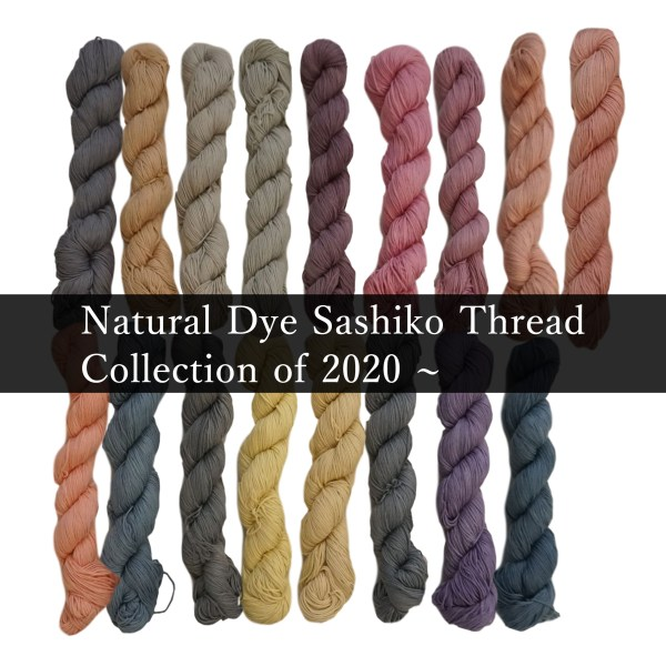 Natural Dye Sashiko Thread