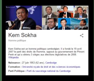 Kem Soka