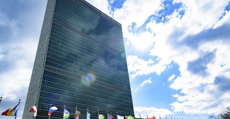"""Photo of UN to shut down New York headquarters for """"tight budget"""""""