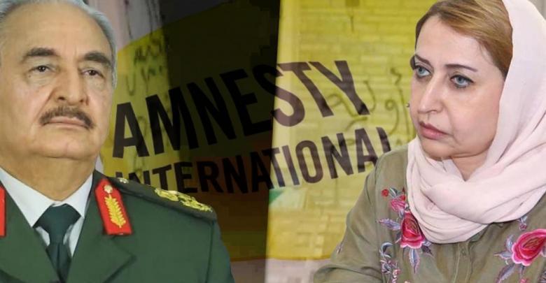 Photo of Amnesty International urges Haftar to ensure release of Sergiwa