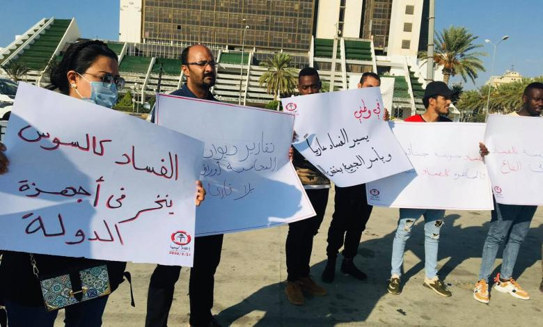 Photo of Benghazi demonstrations: Political parties unite in call for freedom