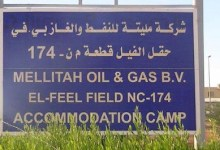 Photo of NOC: All blockades at oil ports and fields in Libya have ended