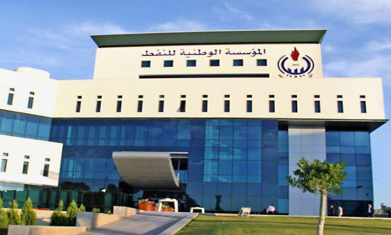 Photo of Libya's NOC headquarters in Tripoli attacked by armed group