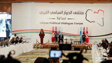 Photo of Libyan Political Dialogue Forum approves mechanism for selecting new executive authority by 73%