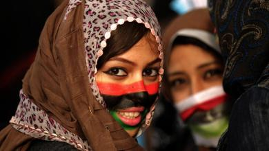 Photo of On International Women's Day: Libyan women continue their resilience