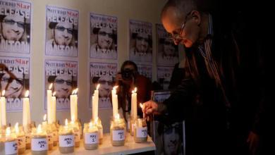 Photo of Washington Post: Investigation into journalist killed by Gaddafi loyalists has begun