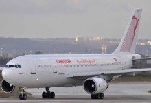 Photo of After long suspension, TunisAir resumes flights to Libya