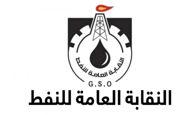 Photo of Libyan Oil Syndicate: Sanalla deliberately ignored work relations' rules