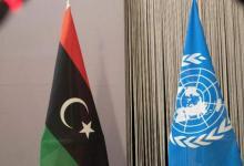 Photo of Al-Turbi to Al-Bilad program: Libyan political elite can impose their opinions on UNSMIL