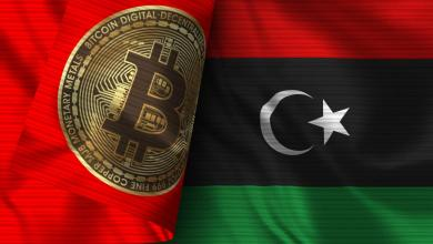 Photo of How Bitcoin mining aggravated deterioration in Libya
