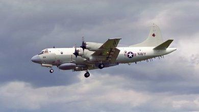 Photo of US reconnaissance mission off Libya's west coast
